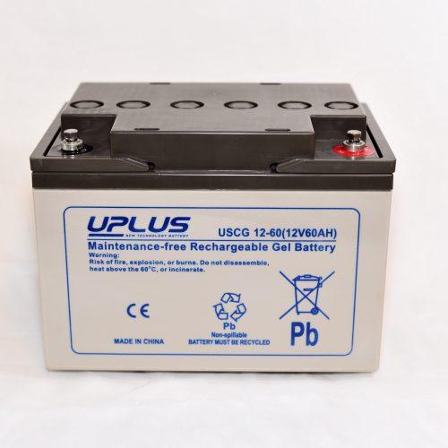 UPLUS_USCG12-60